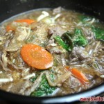 Clay Pot BulGoGi