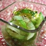 Zucchini NaMul