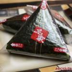 Tuna Mayo & Tuna Kimchi Triangle Kimbap