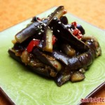 Eggplant NaMul