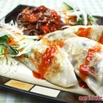 Mixed Up Mandu
