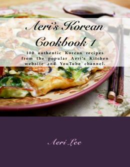 Aeris korean cookbook 1 aeris kitchen aeris korean cookbook 1 forumfinder Image collections