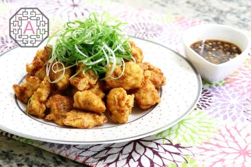 Korean Green Onion Chicken